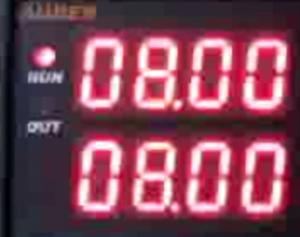 Timer set at 8 seconds